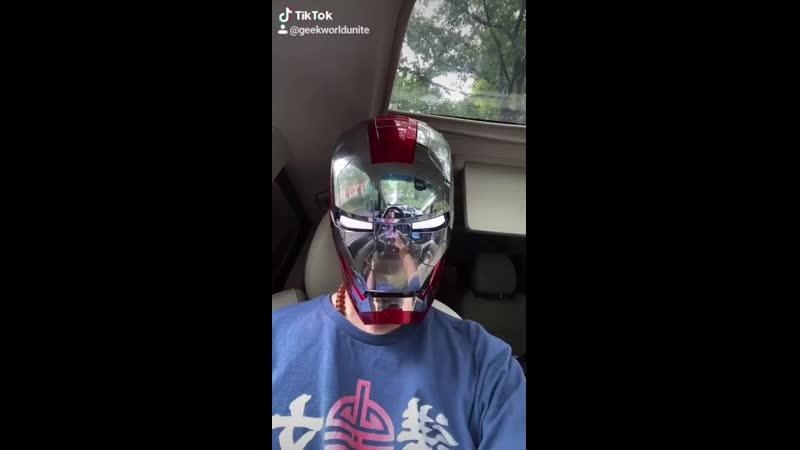 Шлем Железного человека
