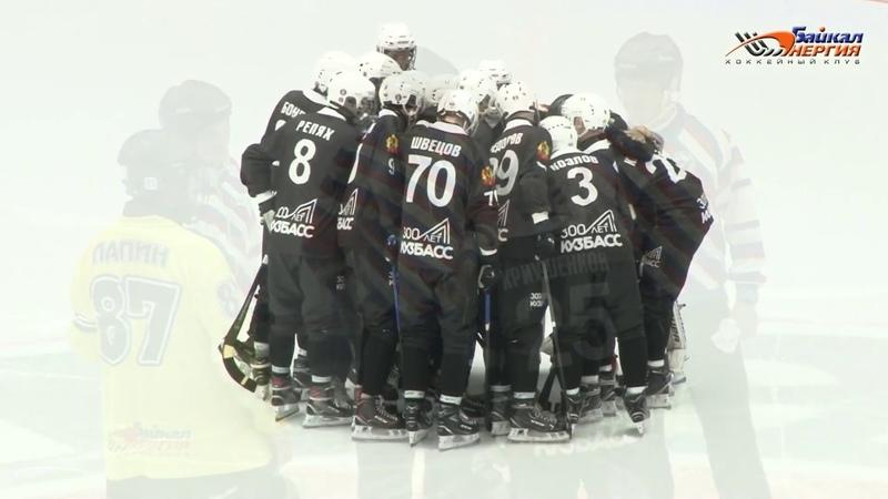 27.09.19. «Кузбасс» - «Байкал-Энергия» 9:5 (4:1)