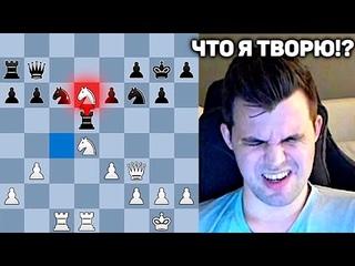 Магнус Карлсен играет против Гроссмейстера с 2800 ФИДЕ в Блиц! Матч Карлсен Артемьев, 10 Часть
