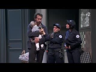 Theatre Trois hommes et un couffin