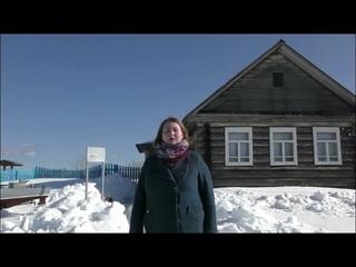 Виртуальная экскурсия на родину Адмирала Флота Советского Союза Николая Герасимовича Кузнецова