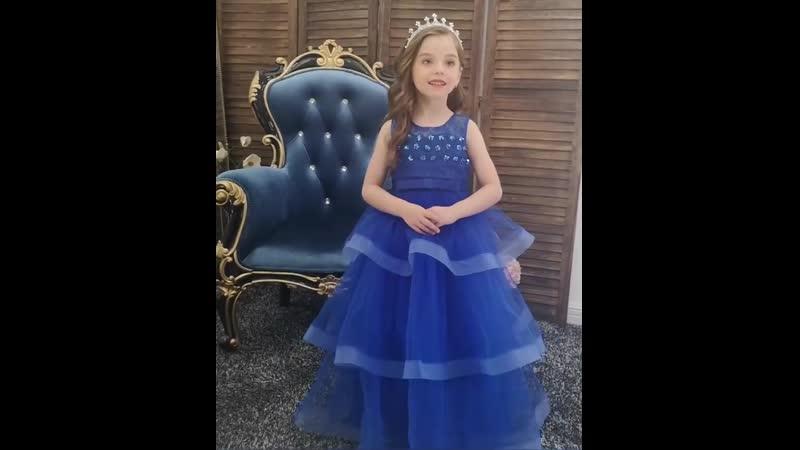 Высококачественные элегантные платья для девочек Шелковая