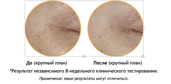 Дайте импульс вашей коже вокруг глаз: перехитрите повреждения с новым BioLumin-C Eye Serum, изображение №1