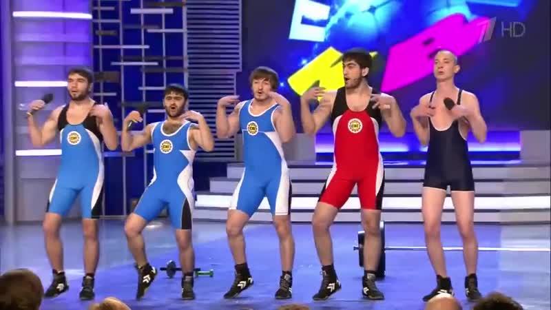 КВН Сборная СНГ по вольной борьбе 2013 г Высшая лига