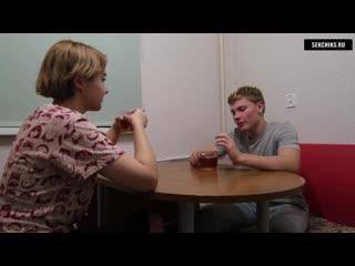 Зашел к соседке за солью [ русское домашнее порно видео онлайн на русском с разговорами анал минет молодых секс пьяные частное ]