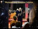 Музыкальный поэтический вечер Екатерины Заборонок. Поэтическая часть
