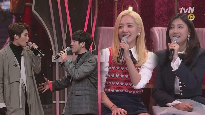 [2회 미공개] 에이핑크46272;에트리오가 부르는 LUV♥ | tvN 음악동창회 좋은가요 Friends′ Song EP.2