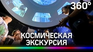 Какой главный совет землянам дали космонавты?