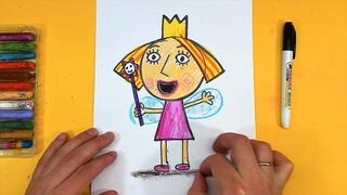 Как нарисовать ПРИНЦЕССУ ХОЛЛИ   Маленькое Королевство