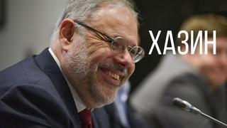 Михаил Хазин о нелюбви Познера к России, либералах и долларе