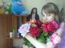 Жанна Лунёва
