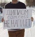 Фотоальбом Андрея Тарасова