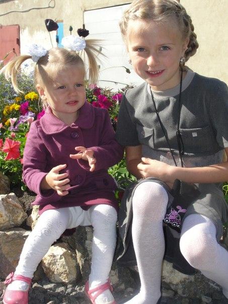 Арина и лера картинки