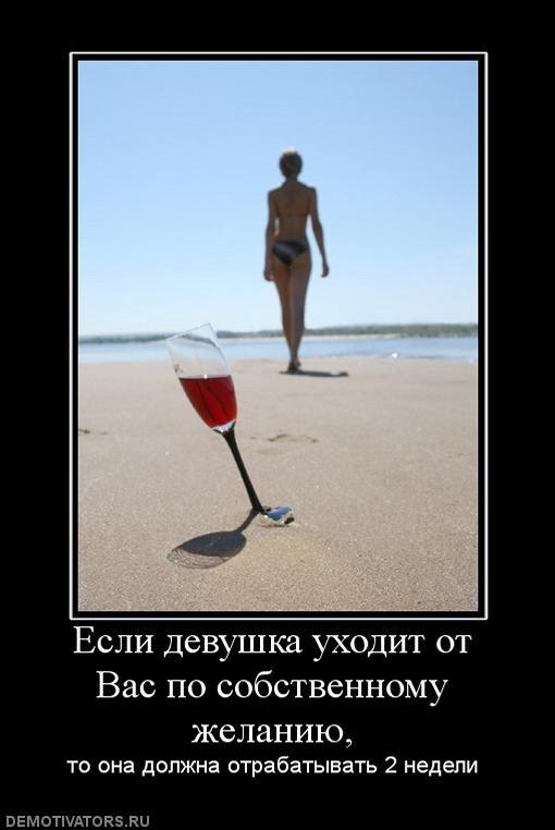 фото из альбома Дмитрия Бесова №5