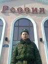 Фотоальбом Ильназа Галимова