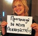 Фотоальбом Анны Пушкаревой