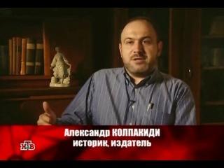 Кремлёвские похороны. 17. Владимир Щербицкий.