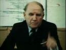 Фитиль-Престижная профессия (1986 )