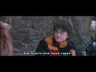 Гарри Поттер и Тайная комната. Все вырезанные сцены