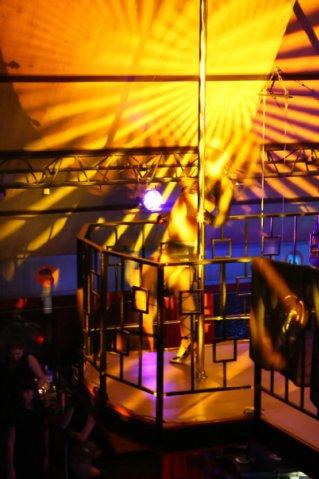 Багира клуб ночной закрытые клубы в москве для богатых людей
