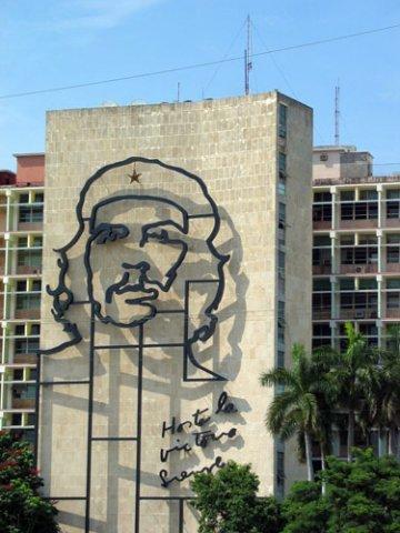 Ernesto Guevara фото №5
