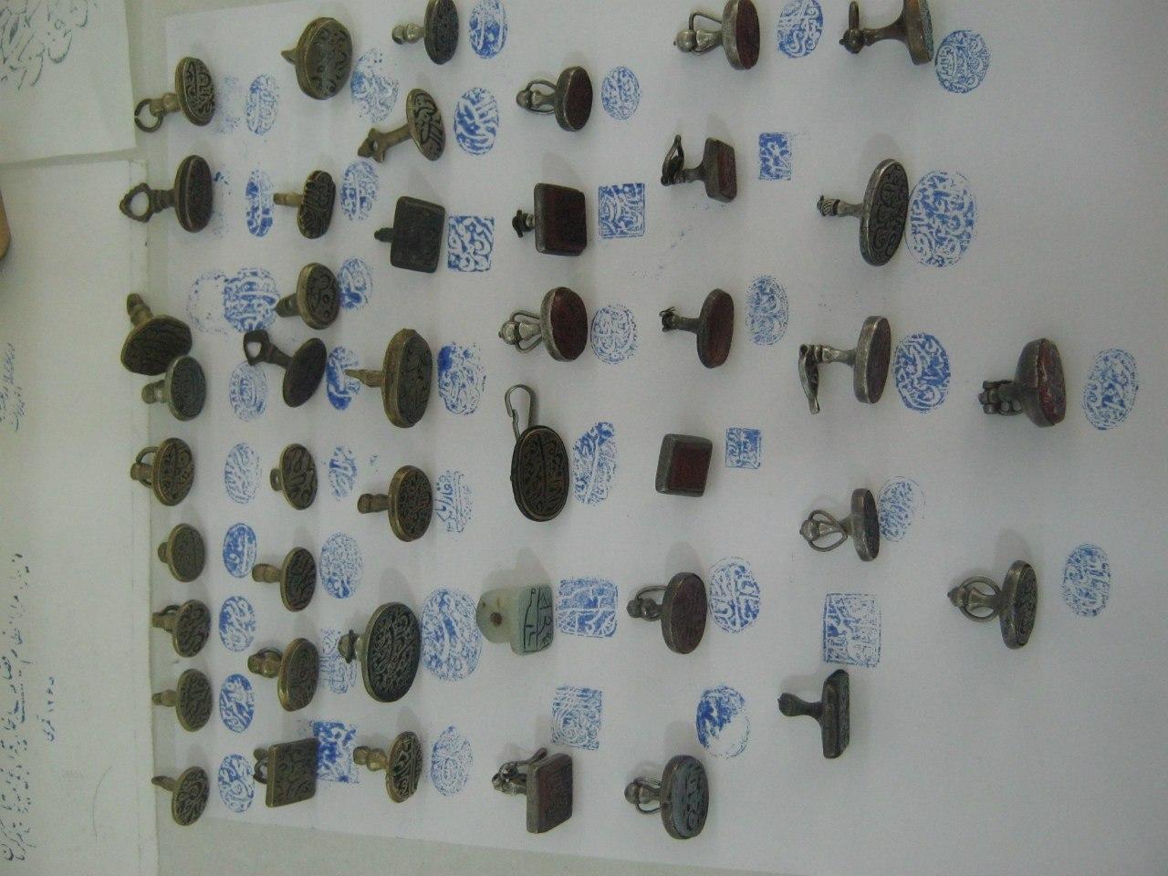 коллекция штампов печатей в традиционном персидском виде