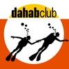 Дахаб клуб