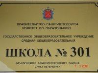 school301