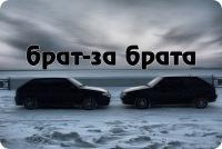 Петухов Серёга