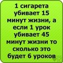 Фотоальбом Ильи Суслова