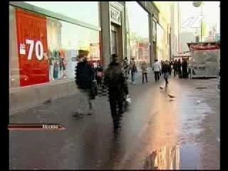 В Москве обстреляли выходцев с Кавказа