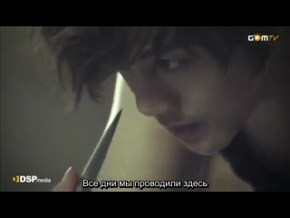 SS501 NEW Drama Solo Collection (часть 1) рус.саб.