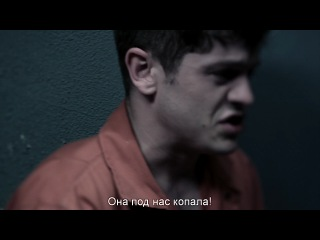 Misfits s02 e01 Отбросы сезон 2 эпизод 1 субтитры