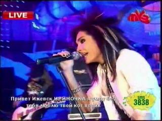 Tokio Hotel в Москве на премии МУЗ ТВ 2007 ()