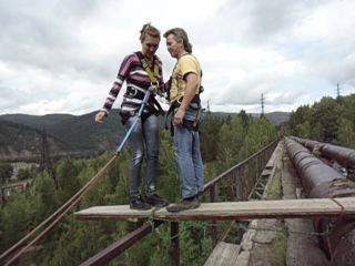 Тандем - Аня и Леша.. :) Чертов мост..