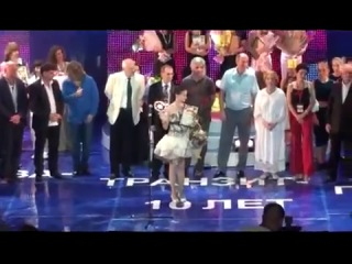Племянница получила ГРАН -- ПРИ Москва Транзит Геленджик 23.08.2013