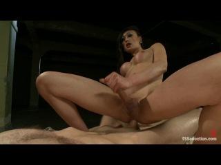 Venus Lux (With Blake Seduction)