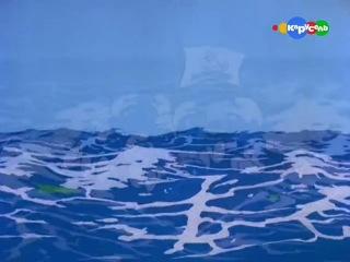 Смурфики. 2 сезон 15 серия. Смурфы в открытом море