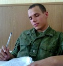 Личный фотоальбом Пашока Трубачева
