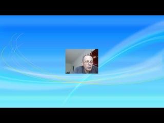 Александр Фридман - Управление повседневным хаосом