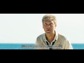 Вера Брежнева к/ф Джунгли (отрывок)