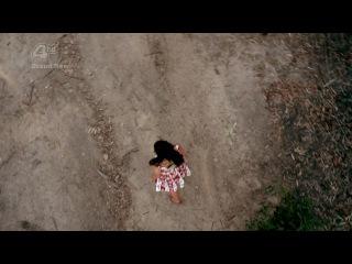 Бивер Фолс Beaver Falls 2 сезон 5 серия Кубик в Кубе