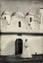 Фотоальбом Елизаветы Герасимовой