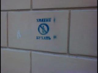 Запрещенная к показу на ТВ лекция В.А. Ефимова ( ФСБ )