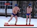 Парни из Дружковки Донетчина бросили вызов сильным морозам - станцевали под открытым небом в одних лишь плавках 2014