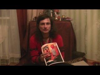 Парампара Гуру линии передачи учения линии преемственности и непреемственности традиции Каулы 2012