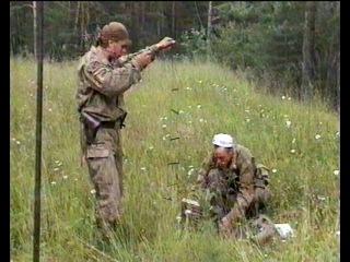 1997. РАДИОСВЯЗЬ СПН ГРУ ГШ ВС РФ