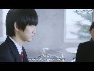 [J-Drama] Таинственный ученик [2014] / Mysterious Transfer Student / Nazo no Tenkosei - 7 серия(рус.саб)