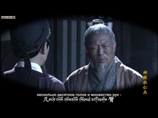 Легендарный Ди Жэньцзе Shen Tan Di Ren Jie Amazing Detective Di Renjie - 2627