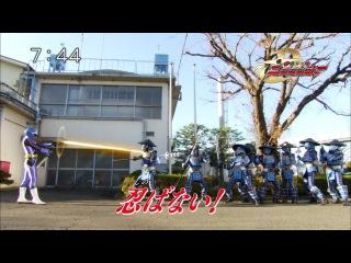 Shuriken Sentai Ninninger Trailer HD